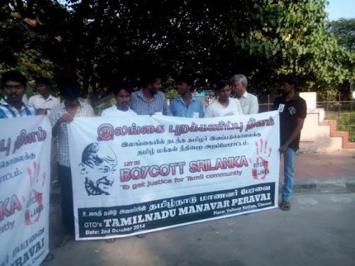 chennai_boycott_001