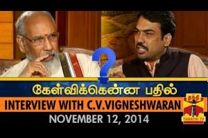 vigneswaran_thanthi