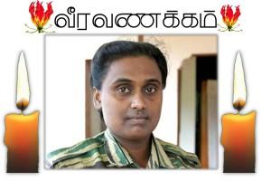 tamilini-page-001