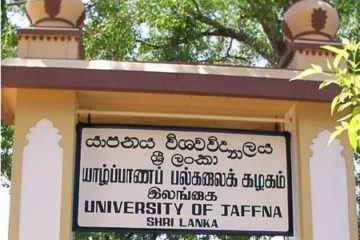 University-of-Jaffna-1457319150