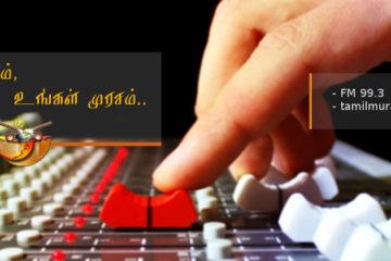 slide_unkal_murasam_111216