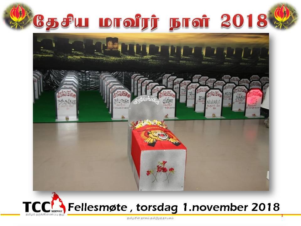 Maveerar Naal 2018