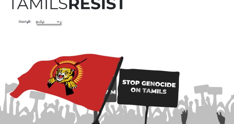 Tamilresists
