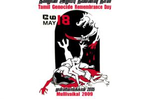 may 18 - logo